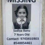 SPAM/CLOSED: Sadia Banu, 7Yrs Missing