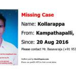 (NOT SPAM) Kollarappa, 20 Yrs boy missing from Kampathapalli, Kolar