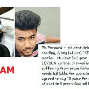 (SPAM) Kiran Kumar suffering from brain failure