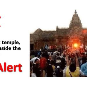 (SPAM) Konark temple, Sun rise from inside the temple