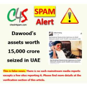 Dawood assets worth 15000 crores seized UAE