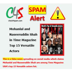 Mohanlal Naseeruddin Shah are among Time Magazine USA's top 15 Versatile actors list hoax