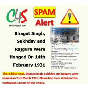 Bhagat Singh Sukhdev Rajguru hanged 14th February hoax