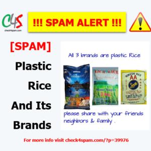 plastic rice brands - SPAM
