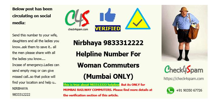 Nirbhaya 9833312222 Helpline