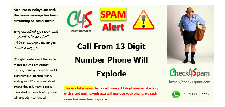 SPAM Call From 13 Digit Number Phone Will Explode