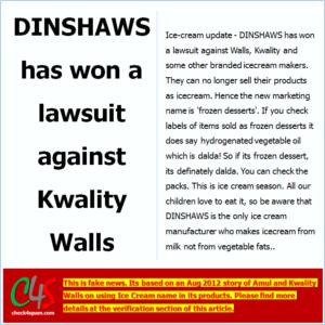 dinshaws won lawsuit against kwality walls hoax