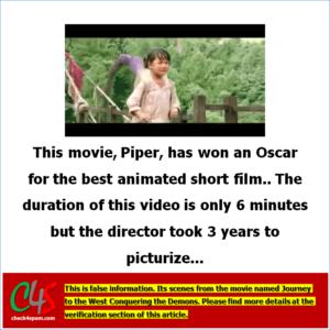 movie piper won oscar for best animation short film hoax