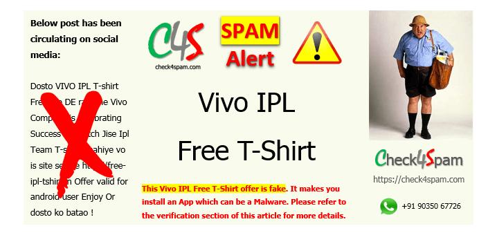 vivo ipl free tshirt spam
