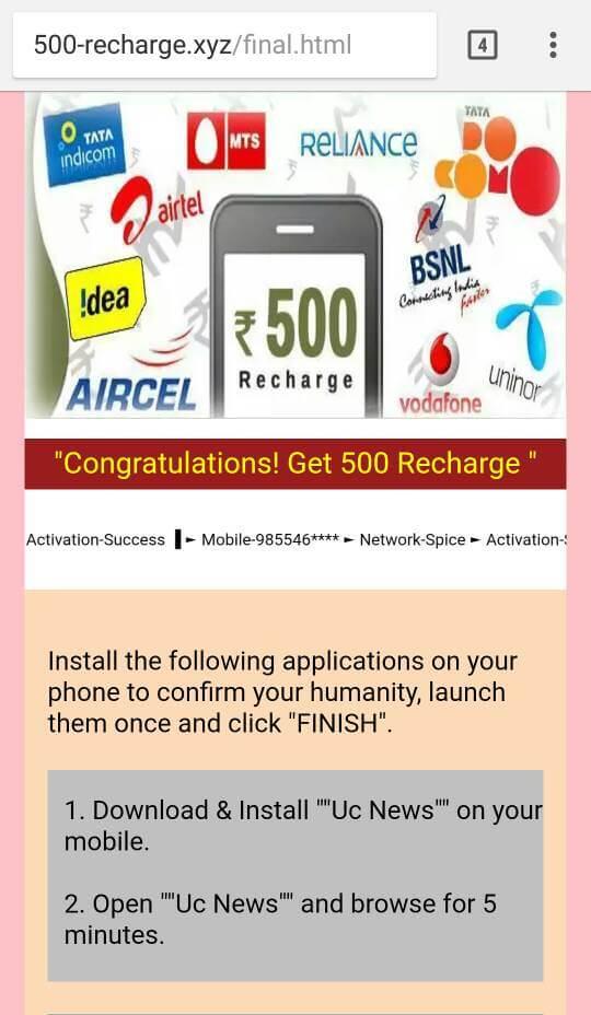 500-Recharge.xyz spam