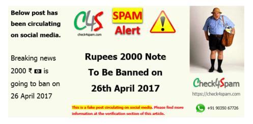 rupees 2000 note ban 26 april 2017