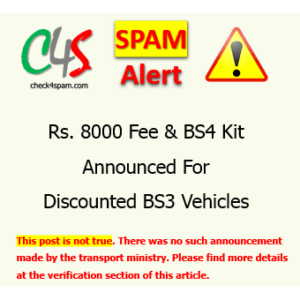 Rs. 8000 fee bs4 kit announced discounted bs3 vehicles spam