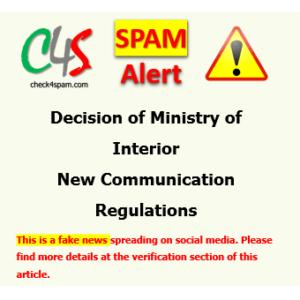 ministry interior new communication regulations spam