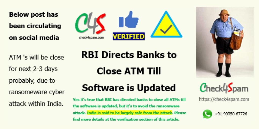 Close ATM till Software Update