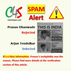 Pranav Dhanwade Rejected Arjun Tendulkar Selected - SPAM