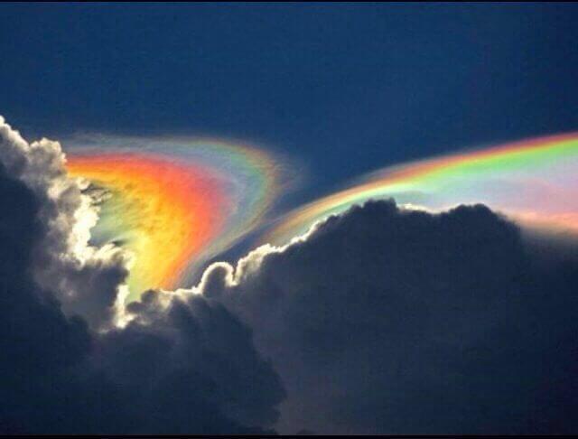 Fire Rainbow Mumbai Airport - SPAM