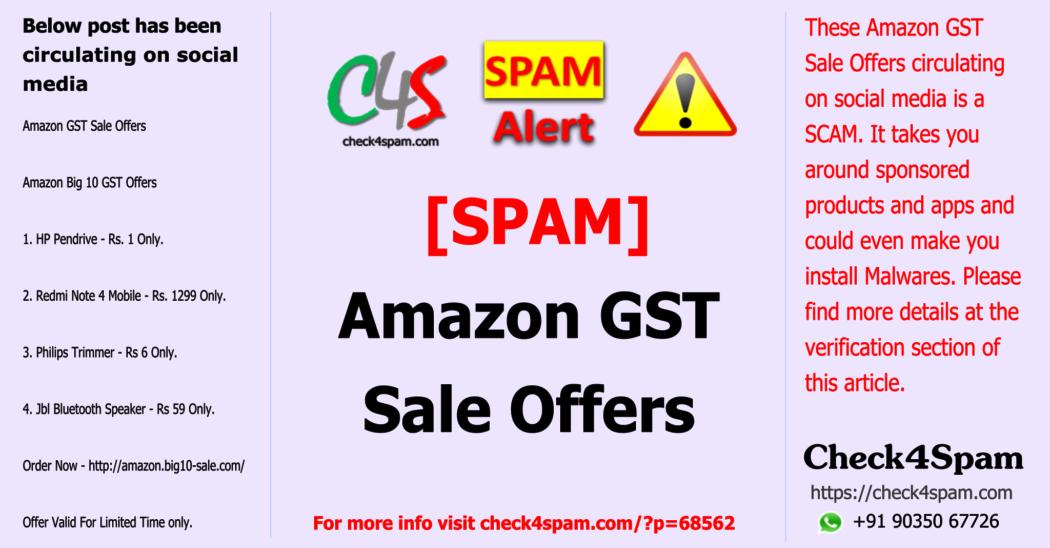 Amazon gst sale offers - SPAM
