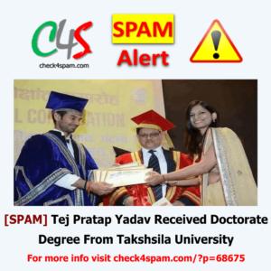 Tej Pratap Yadav received doctorate degree - SPAM