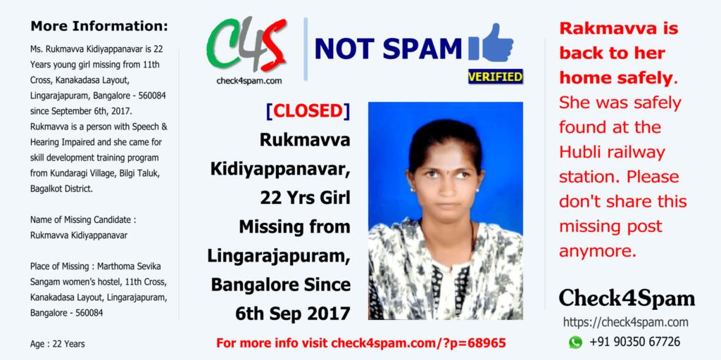 Rukmavva Kidiyappanavar Missing from Bangalore