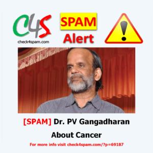 dr pv gangadharan cancer