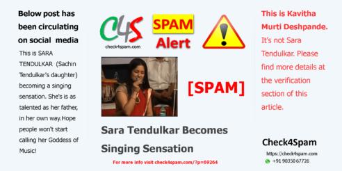 [SPAM]Sara Tendulkar Becomes a Singing Sensation