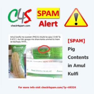 Amul Kulfi pig contents E407 E412 - SPAM